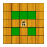 Shogi Pieces – The Silver General