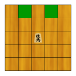 Shogi Pieces – The Knight