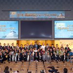 7th International Shogi Forum in Kitakyushuu. Shogi Federation report