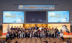 international_forum2017_29-1