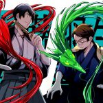2nd game of the Meijin title